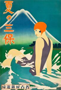 Art Prints of Summer at Miho Peninsula, 1930s by Nagoya Rail Agency, Japanese Poster