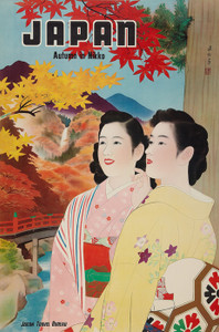 Art Prints of Japan Travel Poster, Autumn in Nikko, Travel Posters