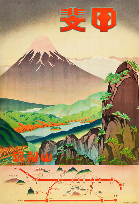 Art Prints of Fields of Color, Japanese Railways, 1930s, Travel Poster
