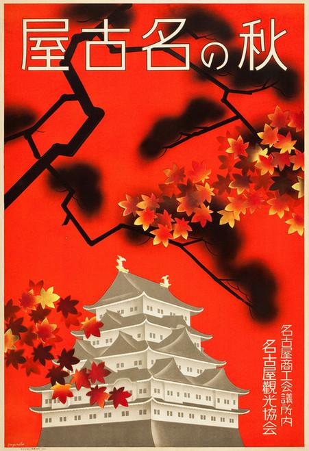 Art Prints of Autumn in Nagoya, Japanese Poster, 1930s, Nagoya Tourism Bureau