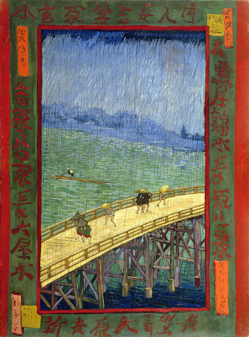 Art Prints of Bridge in the Rain (after Hiroshige) by Vincent Van Gogh
