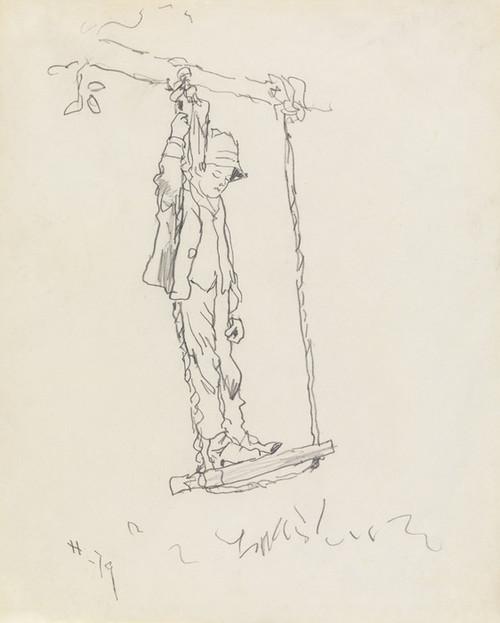 Art Prints of Boy on a Swing by Winslow Homer