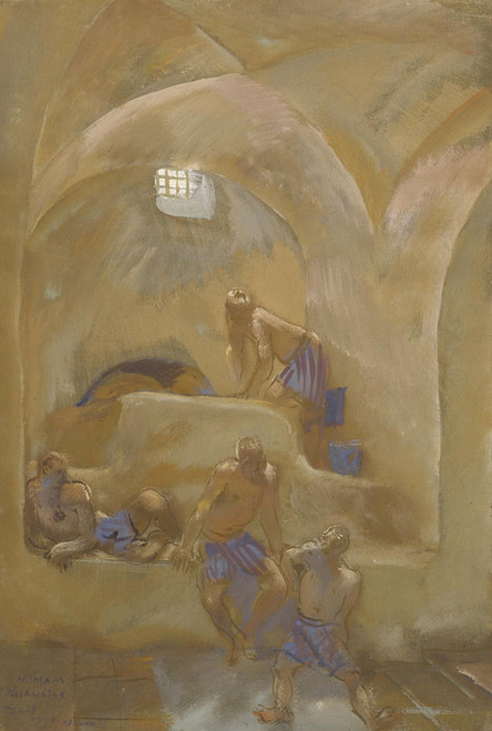 Art Prints of In the Hamam by Alexander Evgenievich Yakovlev