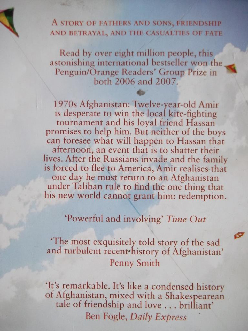 Hosseini, Khaled / The Kite Runner