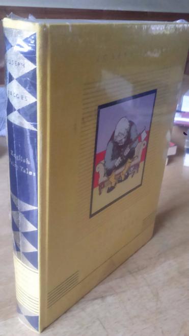 Jacobs, Joseph  - English Fairy Tales Sealed New Everyman Classics Hardback, 1993 gift Edition