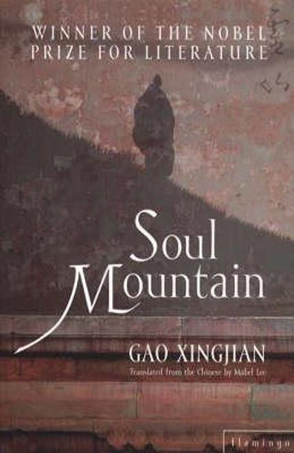 Xingjian, Gao / Soul Mountain