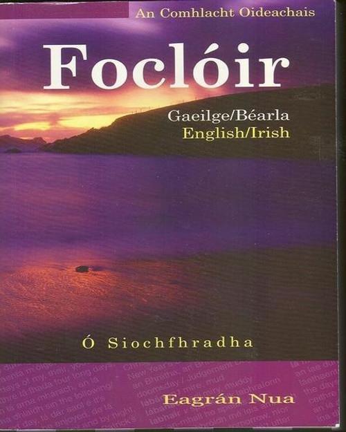 Ó Siochfhradha, - Foclóir Gaeilge Béarla English -Irish School Dictionary EDCO PB