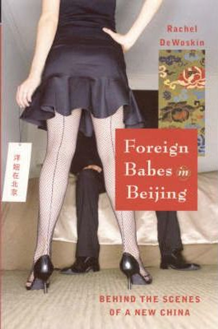 DeWoskin, Rachel / Foreign Babes in Beijing : Behind the Scenes of a New China (Large Paperback)