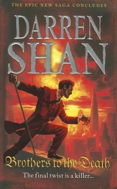 Shan, Darren / Brothers to the Death (Medium Paperback) ( Larten Crepsley, Book 4 )