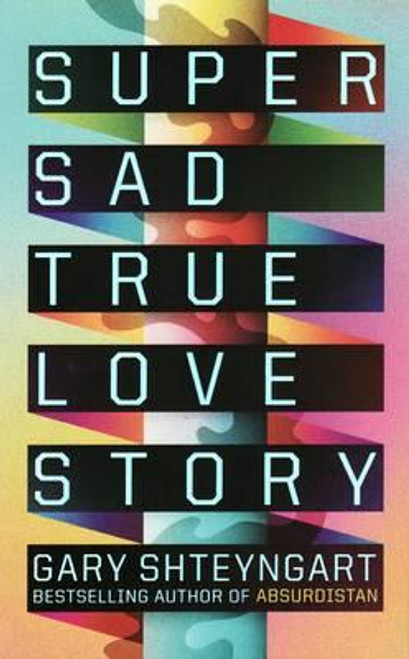 Shteyngart, Gary / Super Sad True Love Story (Medium Paperback)