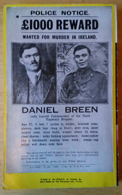 Breen, Dan My Fight for Irish Freedom Anvil Press PB - Tipperary - War of Independence Vintage 1964 Ed