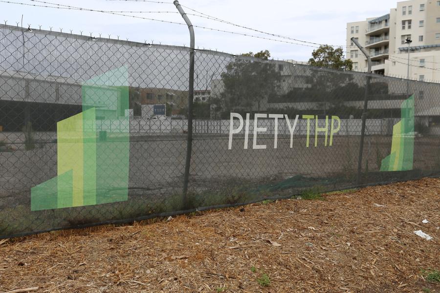 Mesh Banner Sydney