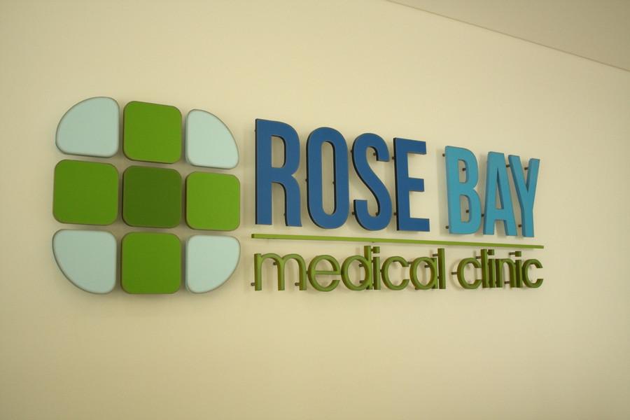 Rose Bay Foyer Signage