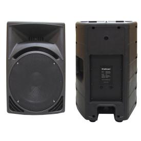 Pro-500 Indoor/Outdoor Speaker