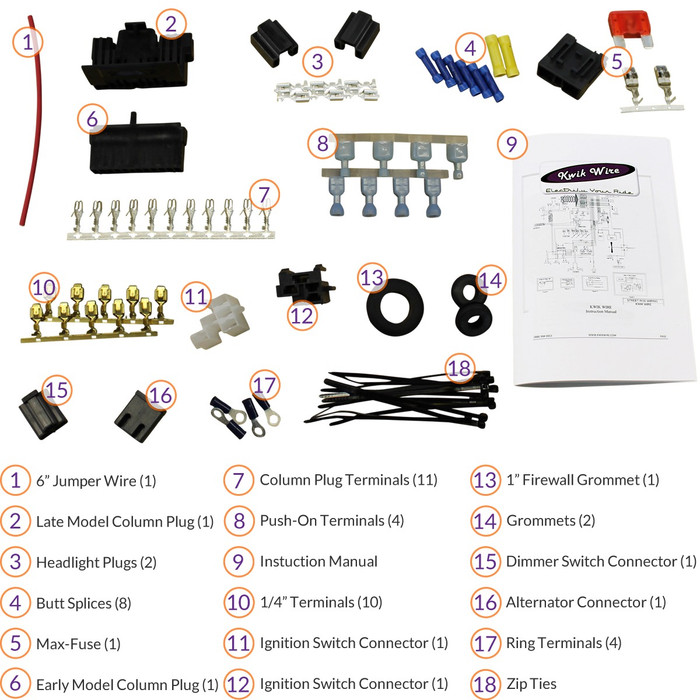 vw wiring harness terminals  u2022 wiring diagram for free