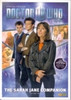 Doctor Who Magazine Special #28 - Sarah Jane Smith - Volume 2