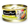 Fussie Cat Premium Tuna with Shrimp Formula in Aspic