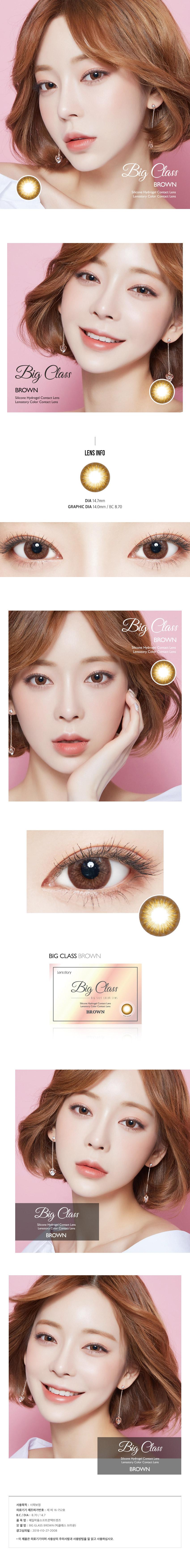big-class-brown-circle-lenses.jpg