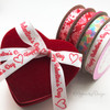 "Happy Valentine's Day Ribbon in red on 5/8"" white single face satin, 10 Yards"