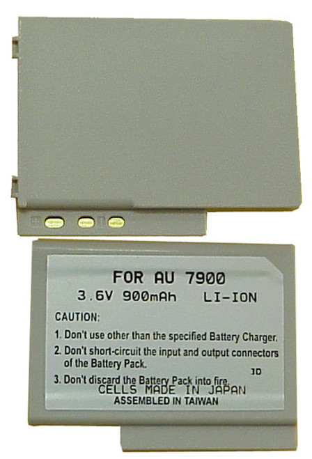AUDIOVOX CDM7900 Battery