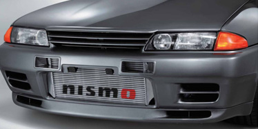 BNR32 Nissan Skyline Parts
