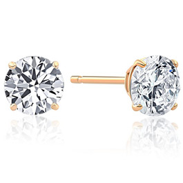 2.00Ct Round Brilliant Cut Natural Quality SI1-SI2 Diamond Stud Earrings in 14K Gold Basket Setting (G/H, SI1-SI2)