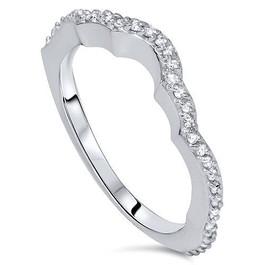 1/5ct Diamond Curved Wedding Ring Enhancer 14K White Gold (G/H, I1-I2)
