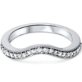 1/5ct Curved Diamond Wedding Band 14K White Gold (G/H, I1-I2)