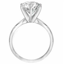 2 1/15ct Round Diamond Solitaire Engagement Ring 14K White Gold (H/I, I2-I3)
