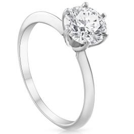 1ct Round Enhanced Diamond Solitaire Engagement Ring 14K White Gold (I-J, I2-I3)