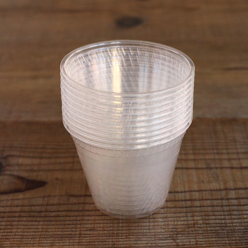 Beverage Cups (5-pack)