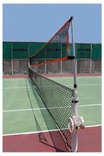 Pro's Pro Tennis Net Coaching Height Extender