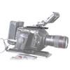 http://www.coollcd.com/product_images/y/721/SMALLRIG_Top_Plate_URSA_Mini_1719_06__05797__78770.jpg