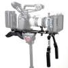 http://www.coollcd.com/product_images/b/797/SMALLRIG-Cinema-Camera-Shoulder-Support_Rig-1813-4__74824__23680.jpg