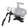 http://www.coollcd.com/product_images/f/543/SMALLRIG-Cinema-Camera-Shoulder-Support-Rig-1814-3__63157__84014.jpg