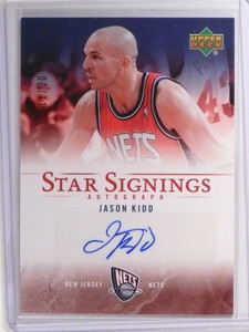 07-08 Upper Deck Star Signings Gold Jason Kidd autograph auto #D11/20 *49324