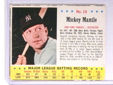 1963 Jello Mickey Mantle #15 Fair *71065