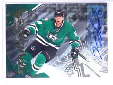 2015-16 Upper Deck SPx Jason Spezza Stickwizards Autograph #84 *63447
