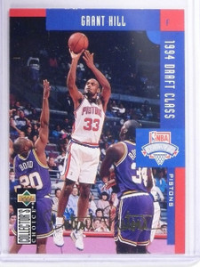 1994-95 UD Collector's Choice Gold Signature Grant Hill Rookie #409 English *642