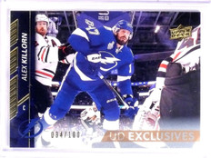2015-16 Upper Deck Series 1 Alex Killorn UD Exclusives #D034/100 #164 *54213