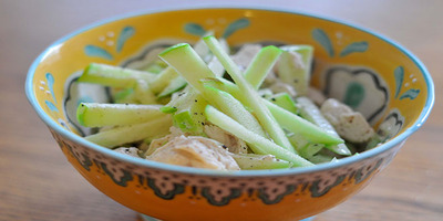 Cumin-Scented Turkey Salad with Apples and Celery