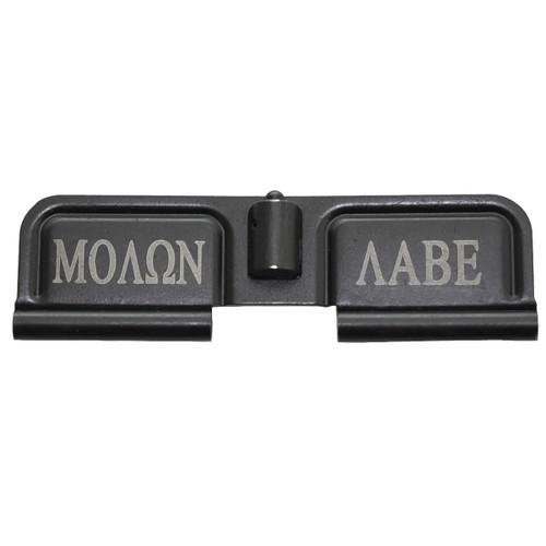 Dust Cover LH 'MOLON LABE' Engraved (BLEM)