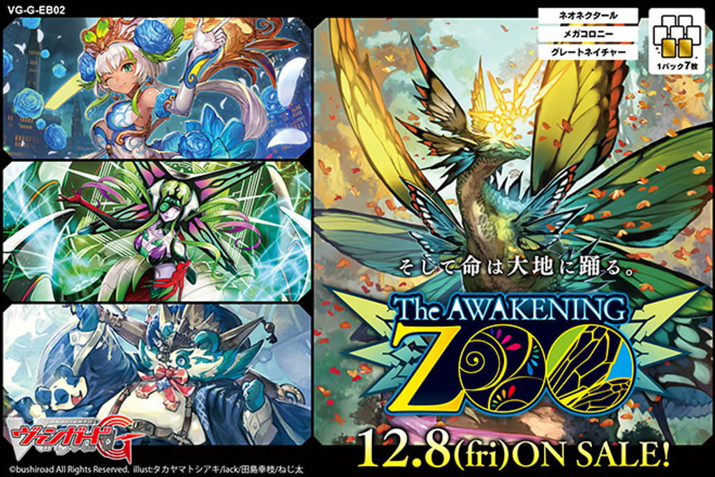 G Extra Booster 2 The AWAKENING ZOO Great Nature X4 RRR RR R C Complete Set