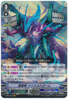 V Extra Booster 02 Champions of the Asia Circuit X4 Aqua Force VR RRR RR R C Complete Set