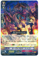Lava Flow Dragon R G-BT01/032