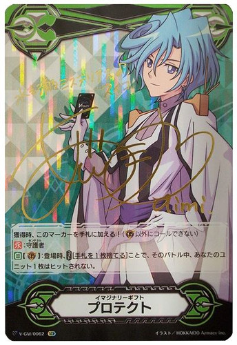 Imaginary Gift Protect Suiko Tatsunagi SCR V-GM/0062