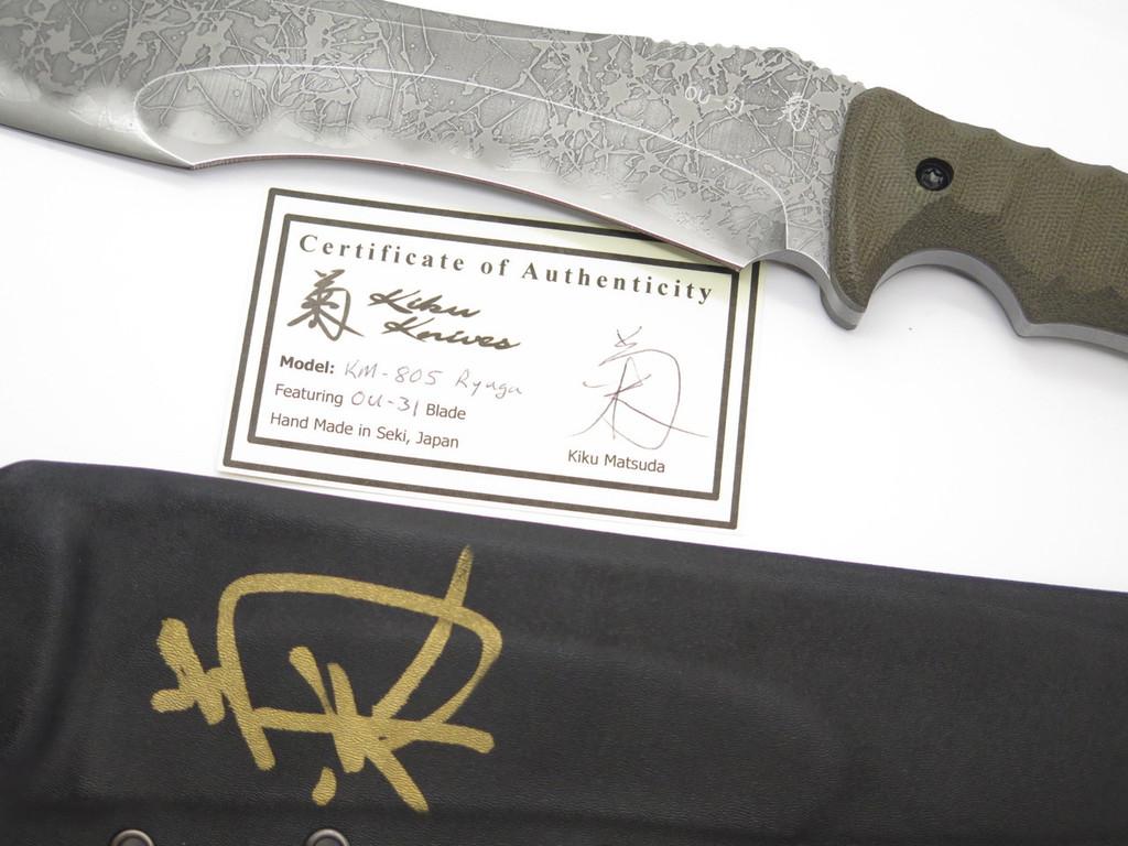 KIKU MATSUDA KM-805 RYUGA SEKI JAPAN CUSTOM FIXED BLADE BOWIE BOLO MACHETE KNIFE