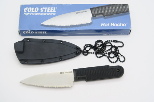 VINTAGE COLD STEEL #45HH HAI HOCHO SEKI JAPAN SERRATED FIXED KITCHEN CAMP NECK KNIFE