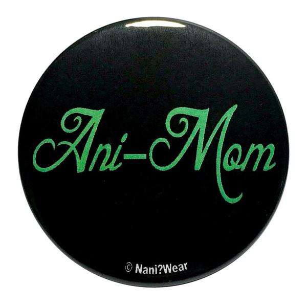 Anime Button: Ani-Mom