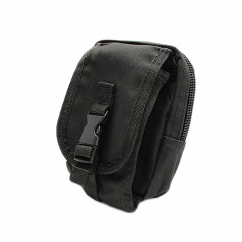 Rothco - Mini Handlebar Bag